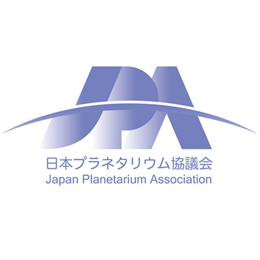 プラネタリウム オンライン 奈良・川上村が「オンラインプラネタリウム」 13日ライブ配信